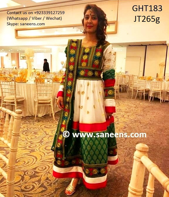 Afghan Wedding Gowns: Afghan Clothing Supplier From Pakistan Afghanistan