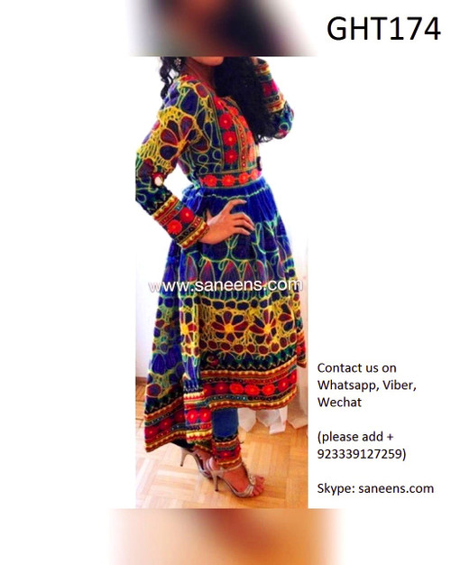 afghan dress, afghan clothes