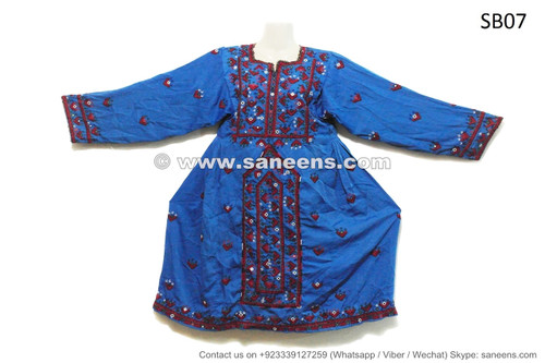 balochi dress in blue color