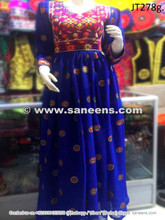afghan clothes, afghani dress, afghan clothing