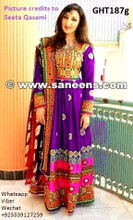 muslim wedding dress, afghan clothes, afghani dress