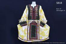 balochi makorani dress