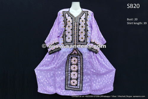 pakistani clothes, balochi dress