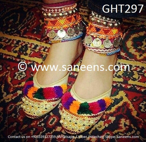 afghan shoes