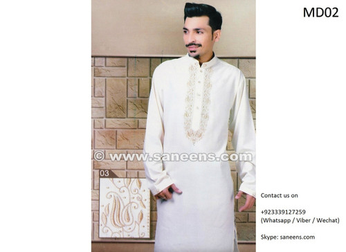afghan mens clothes