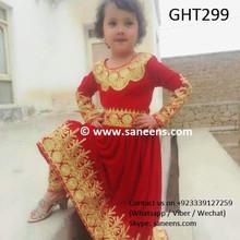 afghani suit