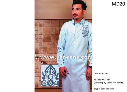 afghan clothes, muslim wedding dresses, afghani dress