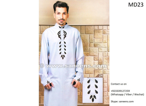 pathani dress, afghan clothes, afghan men clothes
