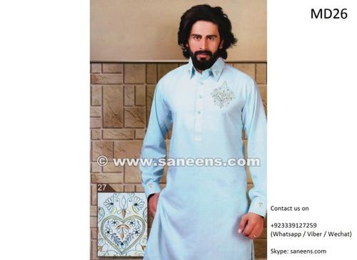 afghani suit for men in light blue color