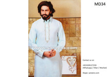 afghan clothes, afghani dress for men