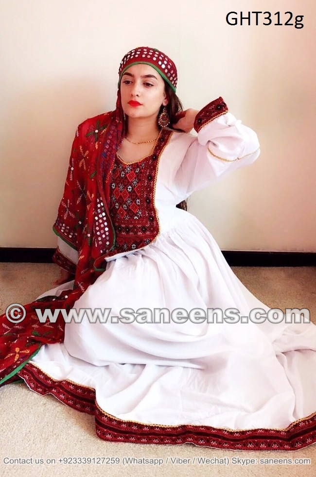 Muslim Wedding Dress Afghani Dress Afghan Clothes