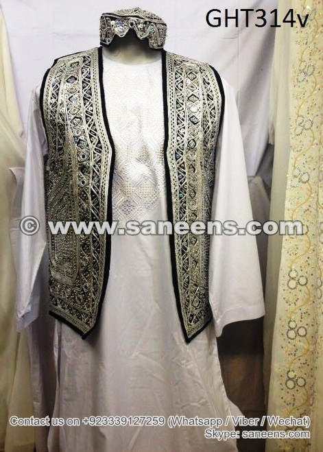 afghan vest, pashtun tribal clothes