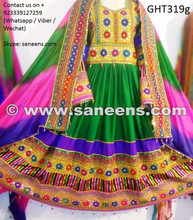 afghan clothes, afghani dress, muslim wedding dresses