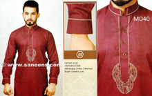 mens fashion, mens kurta, afghan clothes
