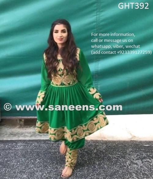 afghan traditional dress, muslim wedding dress