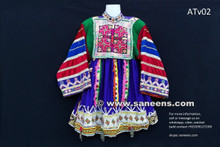 afghan clothes, kuchi ethnic dresses