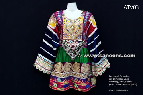 afghan clothes, kuchi ethnic dress