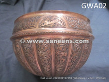 afghan muslim artwork large bowl