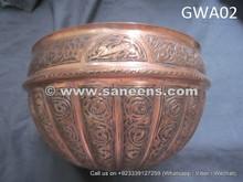 afghan muslim artwork large bowl