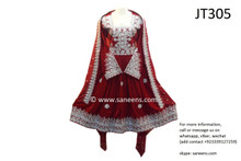 muslimah fashion, afghan clothes