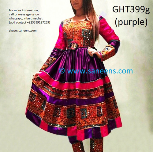 afghan clothes, arabic wear