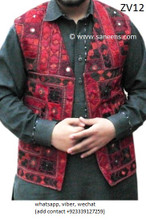 afghan vest, muslim wedding waistcoat, pathan needlework vests