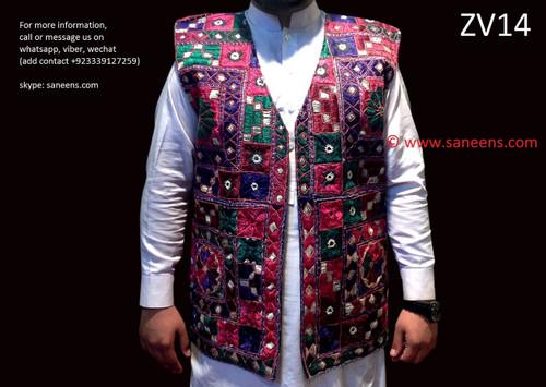 afghan vest