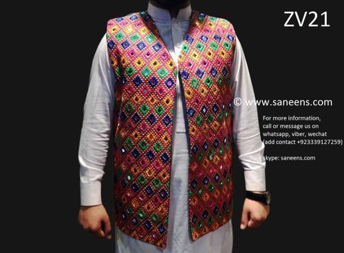 afghan vest, pashtun wedding waistcoat