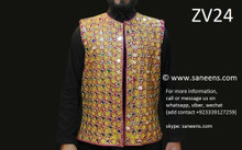 afghan traditional waistcoat in pink golden color