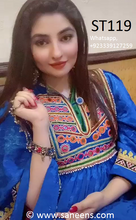 gul panra dress, afghan clothing