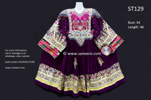 afghan clothes, kuchi vintage costumes