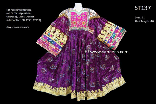 afghan clothes, kuchi vintage dress