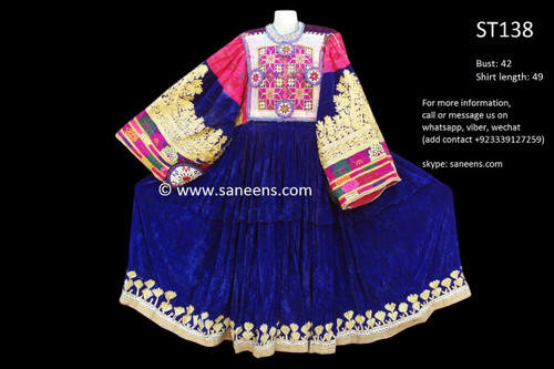 afghan clothing in blue color