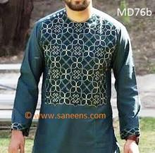 pathan groom suit, pashtun men clothes