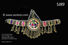 Pashtun Singer Headdress Afghan Jewelry Cairo Bellydance Headgear