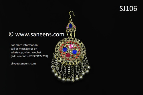 afghan jewelry, kuchi forehead pendant