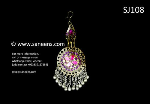 afghan jewelry, kuchi tribal tika pendant with stones