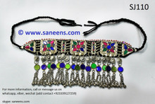 afghan jewelry, kuchi tribal chokers