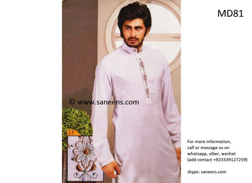 pakistani clothes, pashtun men clothes, muslim wedding dress