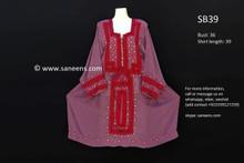 ethnic balochi dress