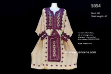 Balochi Fashion Dress In Beige Color Pakistani Clothes