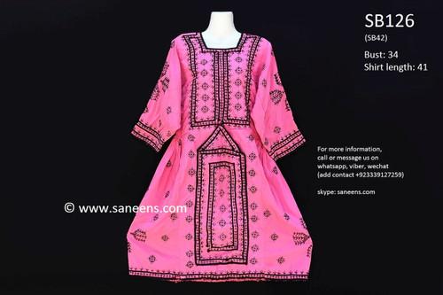 balochi dress, ethnic pashtun clothes