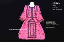 balochi dress, ethnic pashtun clothes