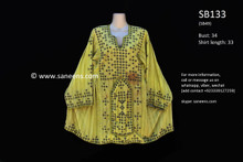 balochi doch clothes