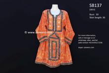 balochi dress, muslimah fashion