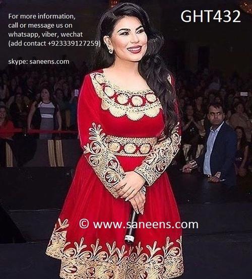 afghan clothes, afghan pashtun bridal dress