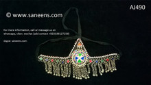 afghan jewelry, pashtun bridal headdress