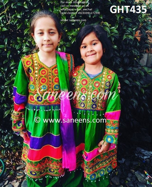 afghan clothes, pashtun kids dress