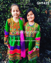 afghan clothes, pashtun kids dress