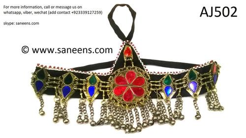 afghan jewelry, kuchi banjara headdress